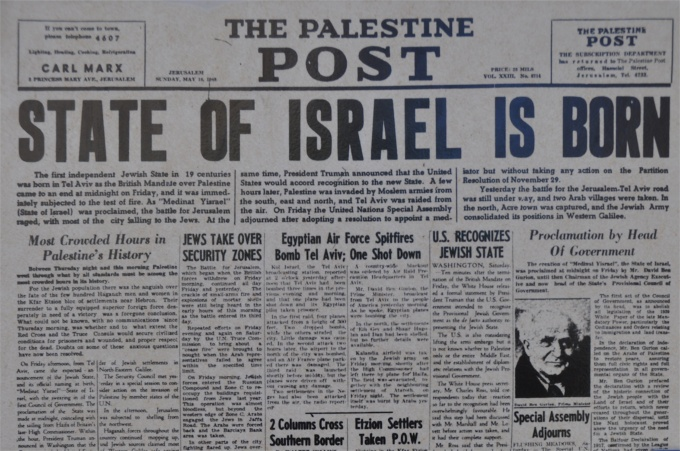 state-of-israel